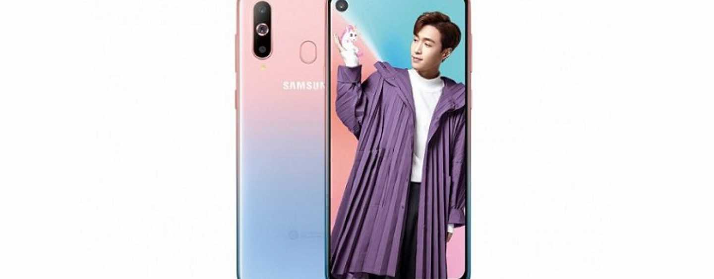 Samsung Galaxy A8s Gets Two New Pink Gradient Colour Variants in China
