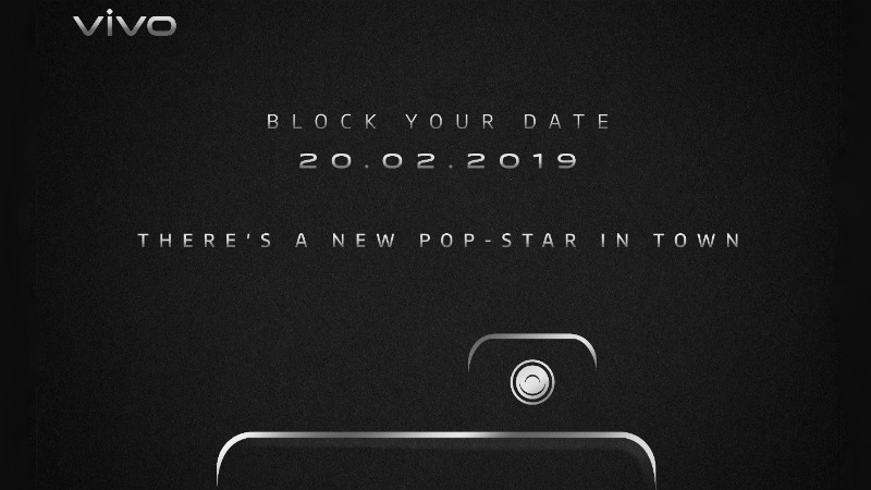 Vivo V15 Pro Launch Invite