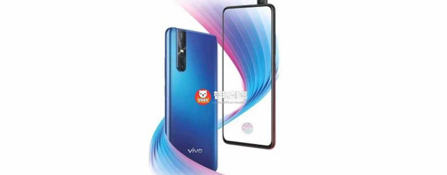 Vivo V15 Pro with Snapdragon 675 SoC Arrives on Geekbench Ahead of Its Launch