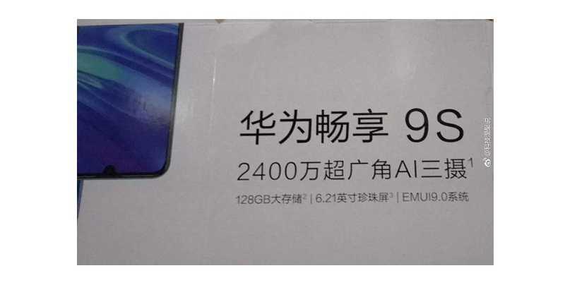 Huawei Enjoy 9s Leaked Online: Will Sport Water Drop Notch and Triple Rear Camera