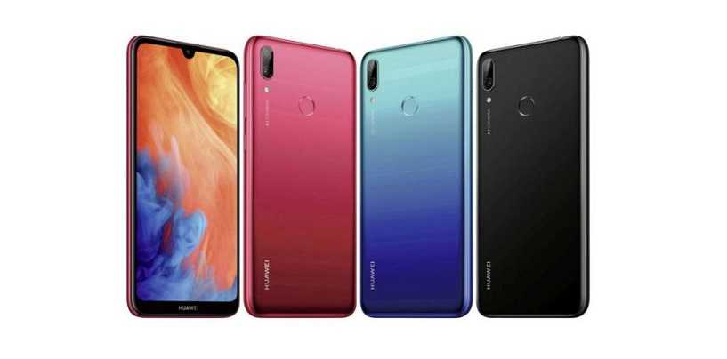 Huawei Y7 (2019) with 4,000mAh Battery and Snapdragon 450 Goes Official
