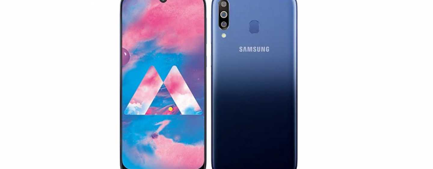 Samsung Galaxy M30 Goes on Sale for the First Time in India via Amazon