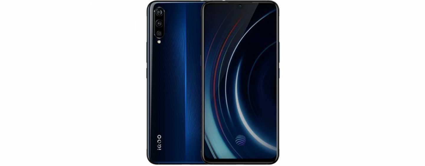 Vivo iQoo Gaming Smartphone Launched with Snapdragon 855 SoC and up to 12GB of RAM