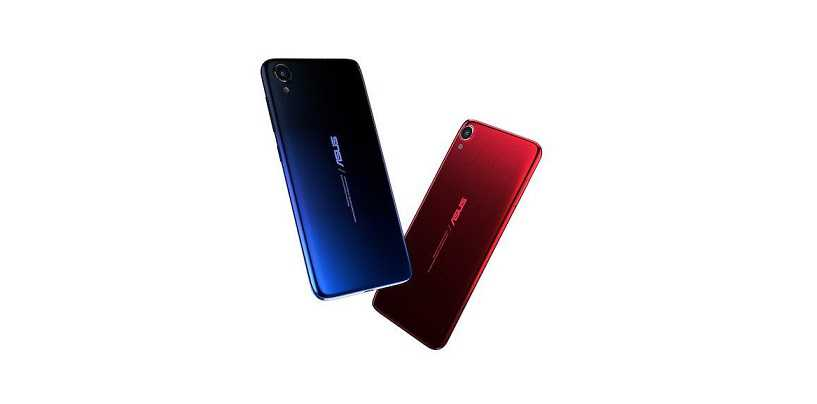 ASUS Zenfone Live (L2) With 5.5-Inch Display and Snapdragon 430 Processor Announced