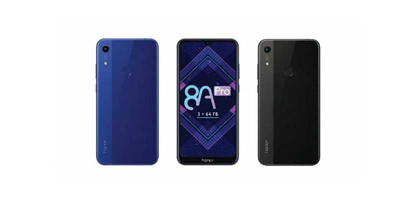 Honor 8A Pro with Helio P35 SoC and 3GB RAM Goes Official in Russia