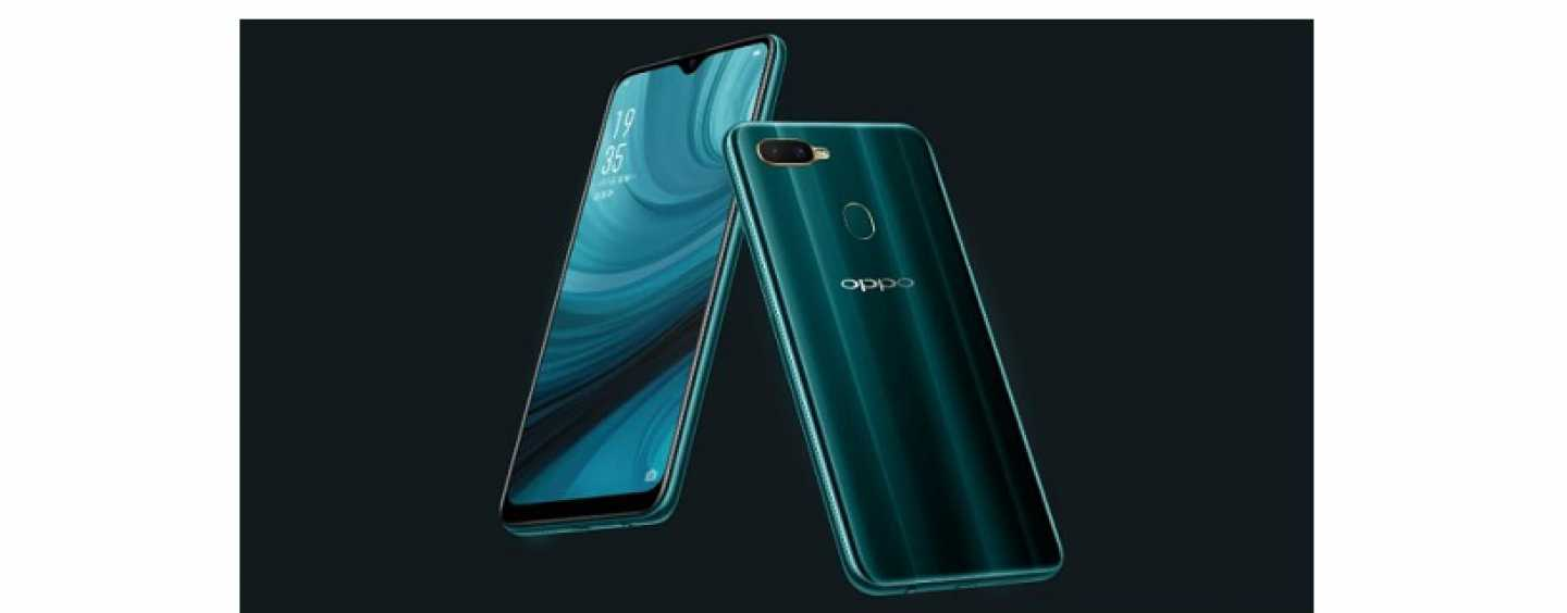 Oppo A7n with Helio P35 SoC and 16MP Selfie Camera Launched in China