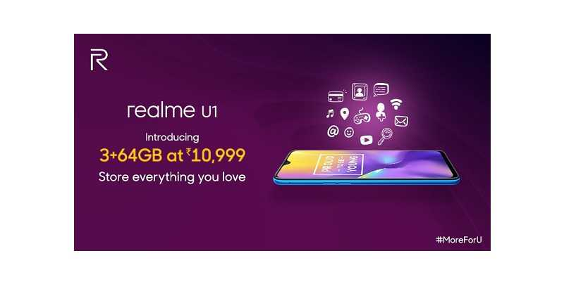 Realme U1 3GB RAM and 64GB Storage Announced in India at Rs. 10,999
