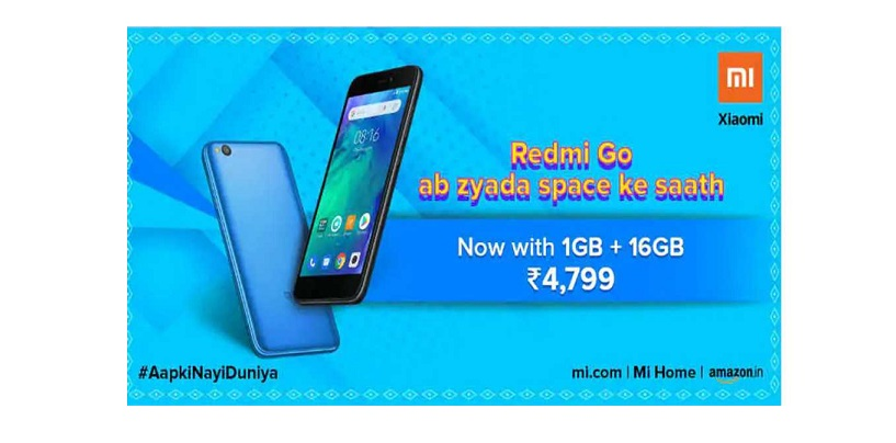 Xiaomi Redmi Go 16GB Storage Variant Launched In India