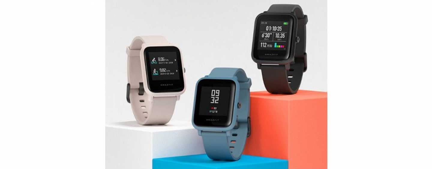 Amazfit BIP Lite With Inbuilt Heart Rate Sensor And 1.28-Inch Colour Display Launched In India