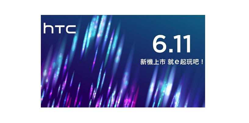 HTC U19e Mid-Range Smartphone To Be Launched at June 11 Event