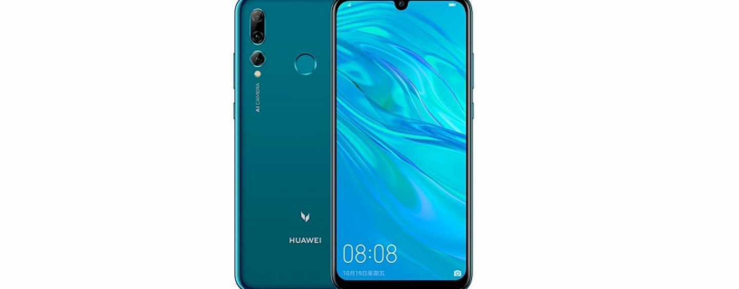 Huawei Maimang 8 with 6.21-inch Display, Triple Cameras and Kirin 710 Launched in China