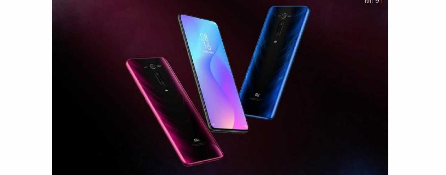 Xiaomi Mi 9T with Snapdragon 730 Chipset Launched as Rebranded Redmi K20