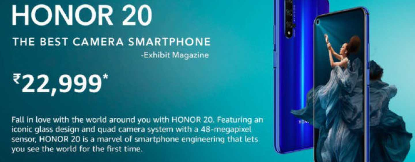 Honor 20 Will Be Available On Amazon.in for An Exclusive Price of Rs. 22,999