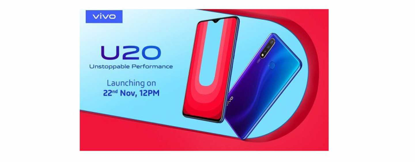 Vivo U20 To Launch In India On November 22nd, With Snapdragon 675 And Triple Cameras