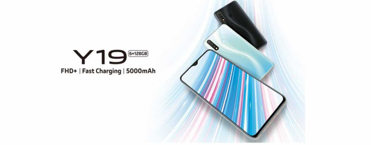 Vivo Y19 Launching In India Soon With 5000mAh Battery And Fast Charging