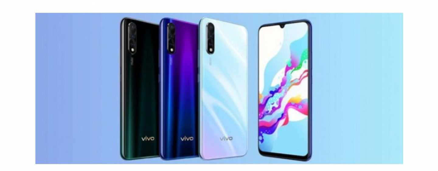 Vivo Z5i With Triple Rrear Camera and Snapdragon 675 Soc Launched in China