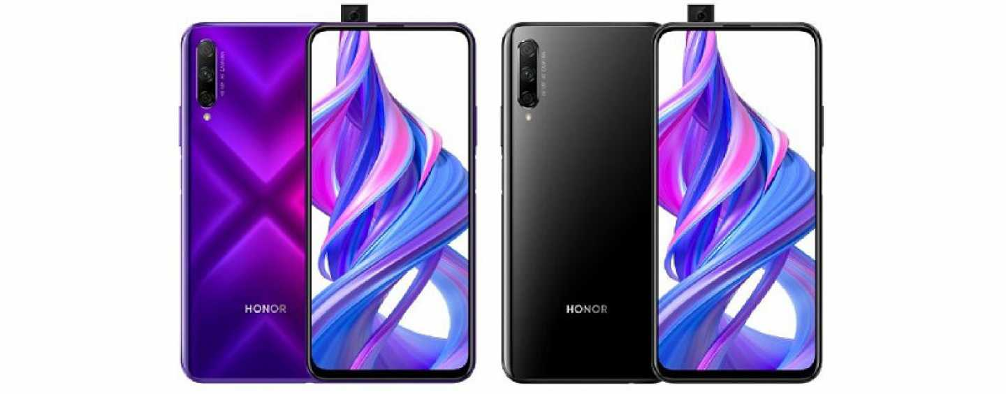 Honor 9X Is All Set To Launch Of 14th January 2020 In India