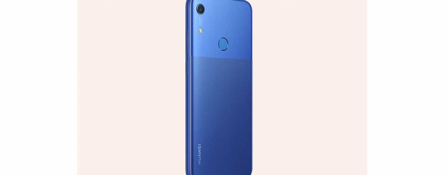 Huawei Y6s With HD+ Display, 6-Inch And With Media Tek Goes Official