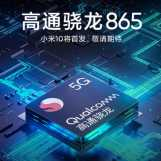 Xiaomi's Mi 10 Expected To Launch In Q1 Of 2020 With Snapdragon 865