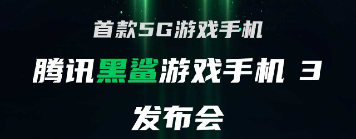 Xiaomi's Black Shark 3 With 65W Fast Charging To Be Launched In China On March 3