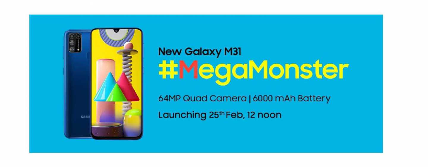 Samsung Galaxy M31 Launching On February 25th In India