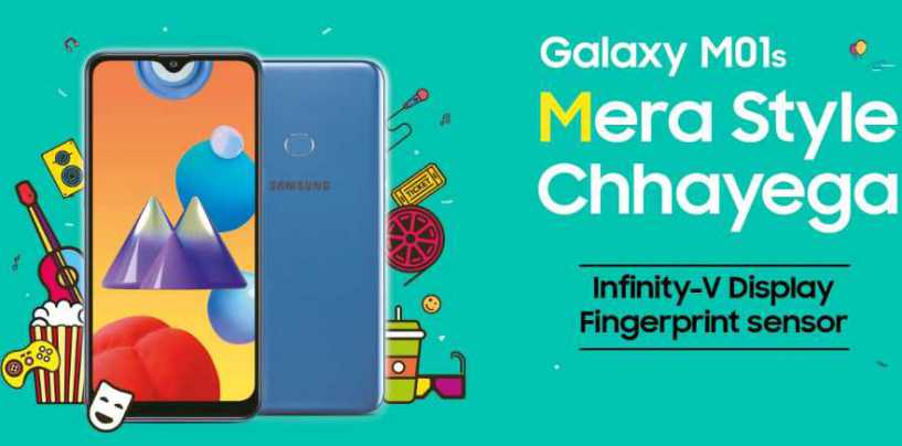 Samsung's New Galaxy M01s Powered By Helio P22 And 4,000 mAh Battery Introduced In The Indian Market