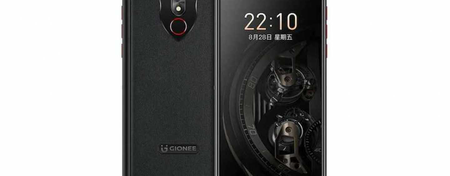 Gionee Introduced M30 On The Helio P60 Chip With 10,000 mAh Battery