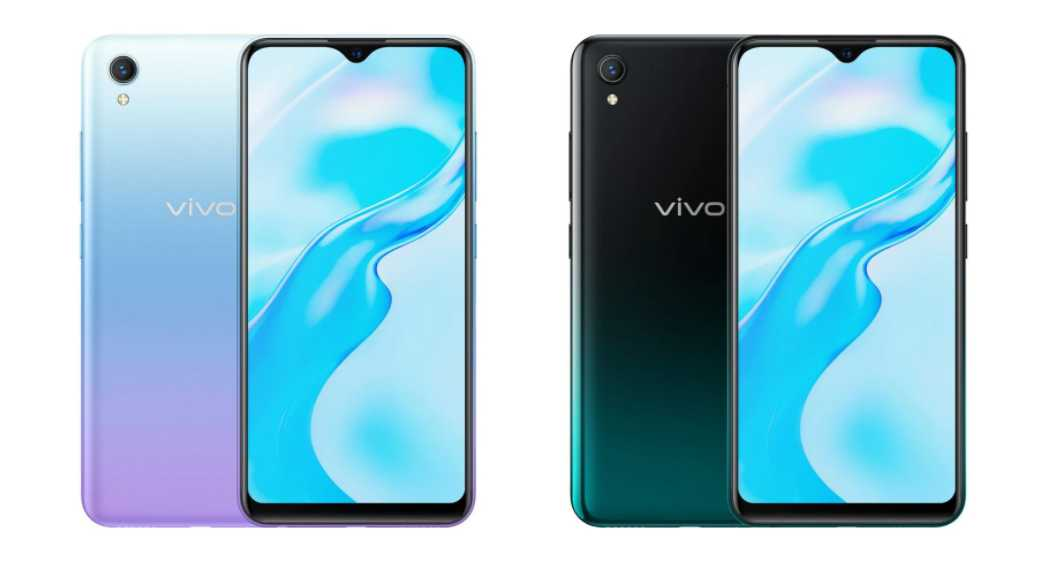 Vivo Launched Y1s With Helio P35 Chipset Plus 2GB RAM