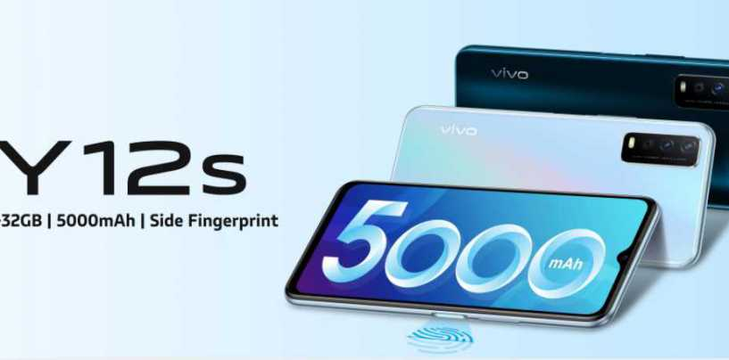 Vivo Launched Y12s With 5,000 mAh Battery & MediaTek Helio P35 SoC In India