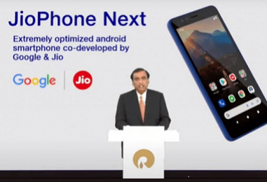 World's Most Affordable 4G Smartphone: JioPhone Next Unveiled At Reliance AGM 2021; Here Are Key Details
