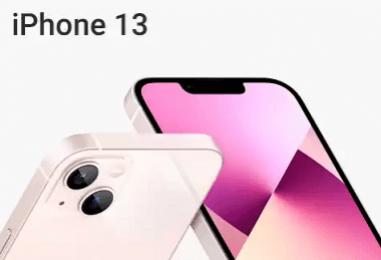 Apple Launched iPhone 13 Lineup: Here Are All The Details